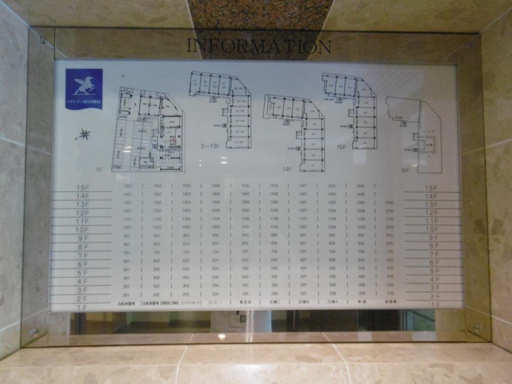 パデシオン南草津駅前 9階その他の外観及び共用部の写真