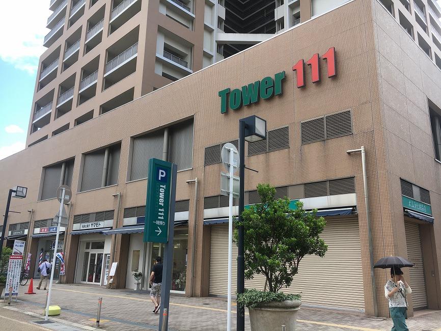 リーデンスタワー草津(25階)の共用部写真