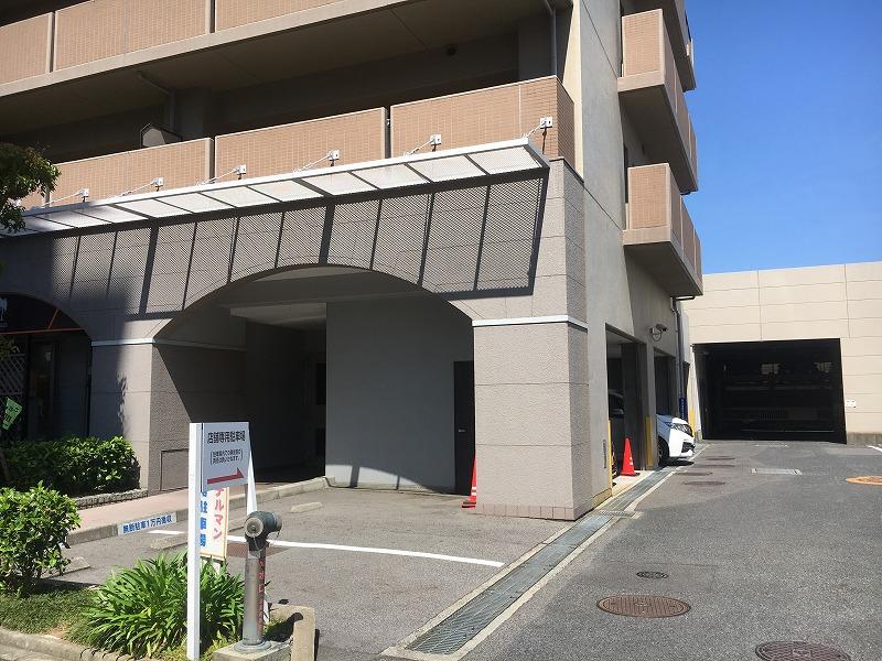 ユニハイム草津ユトリオふれあい館その他の外観及び共用部の写真