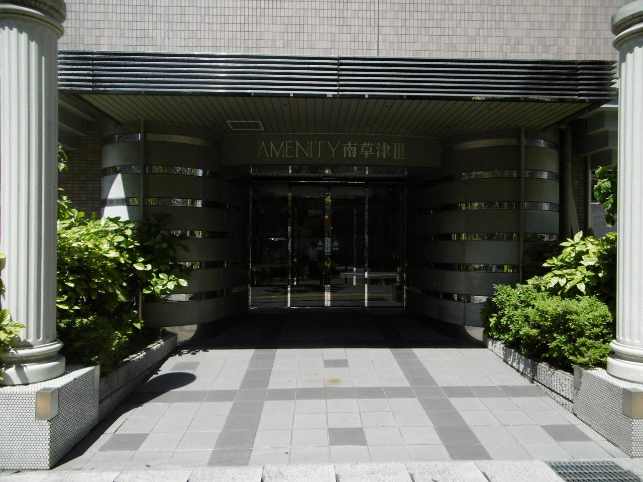 アメニティ南草津Ⅲの共用部写真